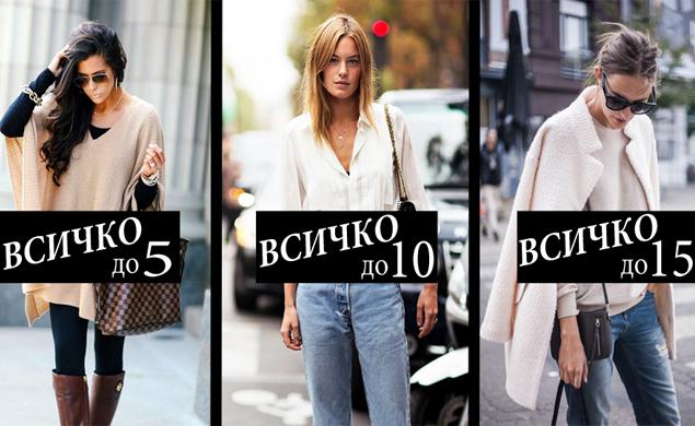 c0499819497 FashionLand - Онлайн магазин за дрехи